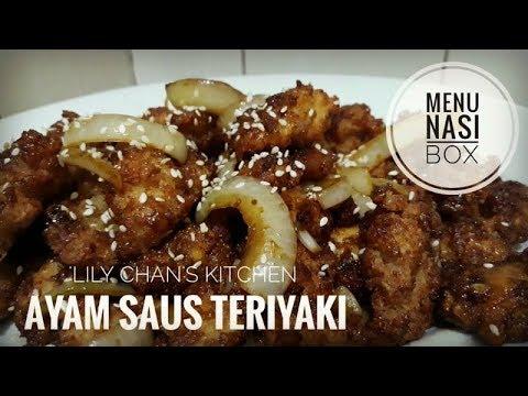 Foto Ayam Teriyaki Wijen Ayam Saus Teriyaki Ala Lc Bahan Minimarket Dan Tukang Sayur
