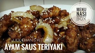 AYAM SAUS TERIYAKI ala LC (new) ============================== 'Lily Chan's kitchen Bahan : 200gr ayam , potong dadu lalu beri 0.5 sdt garam.