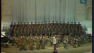 Катюша Katyusha USSR Nostalgia СССР Ностальгия 1978
