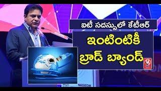 Minister KTR Speech At IT World Congress In HICC | Hyderabad | V6 News
