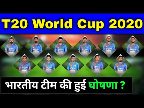 T20 World Cup 2020 India Team Squad   ICC T20 World Cup 2020