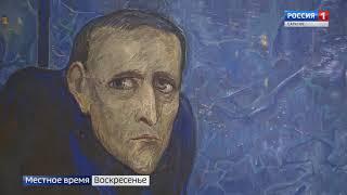 Персональную выставку Ильи Глазунова впервые открыли в Радищевском музее