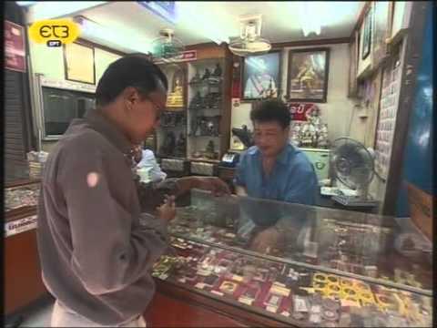 Chatuchak Market BANGKOK.AVI