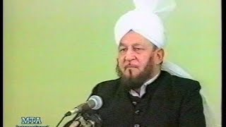 Urdu Khutba Juma on February 23, 1990 by Hazrat Mirza Tahir Ahmad