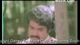 Koodum Thedi: Vachaalam Song