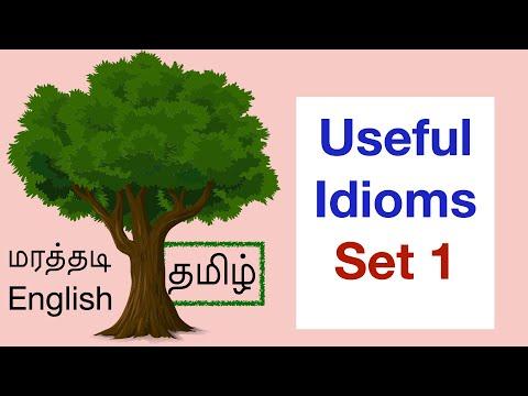 Useful idioms Part 1 | Basic conversation Ep 5 | Marathadi English
