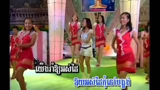 Khmer karaoke | oun rong cham rom ning bong