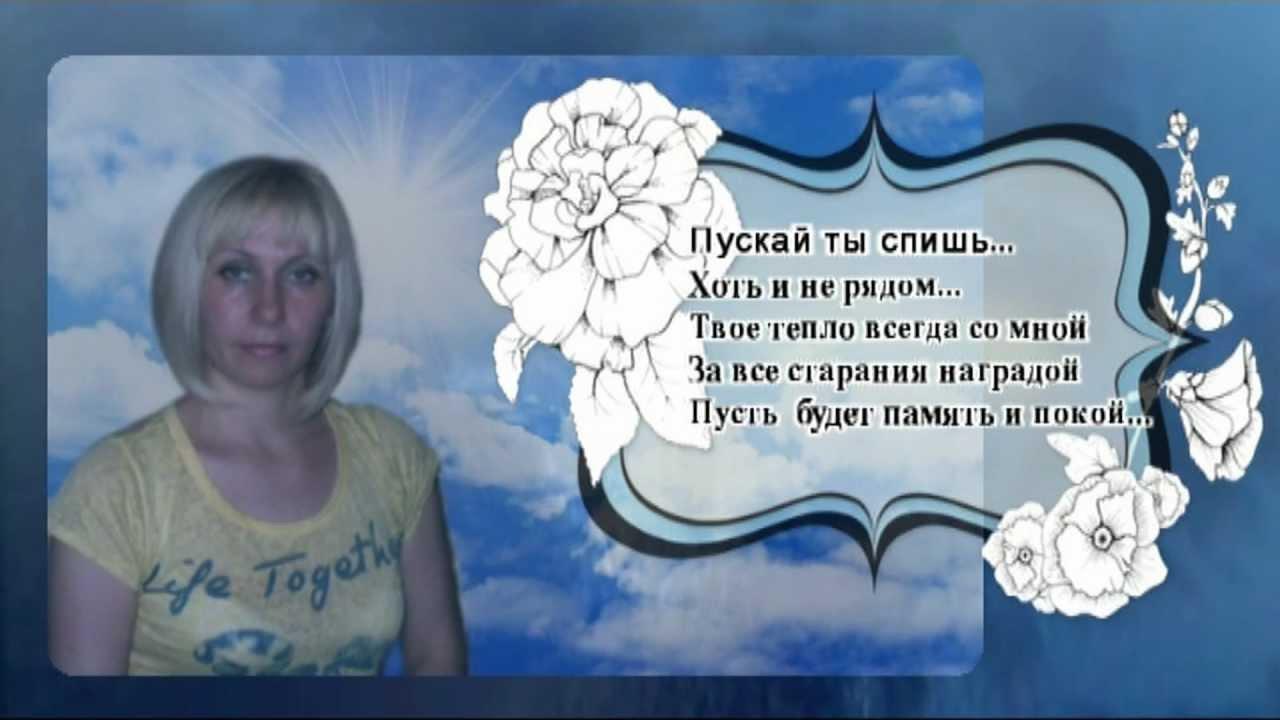 Открытки в память о сестре