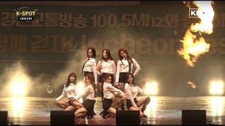 180414 CLC - BLACK DRESS at Incheon Festa K-Pop Concert