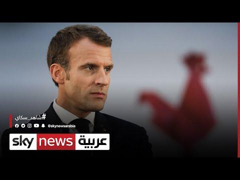 فرنسا | باريس تتهم قوى الإسلام السياسي بمحاولة تدمير الجمهورية