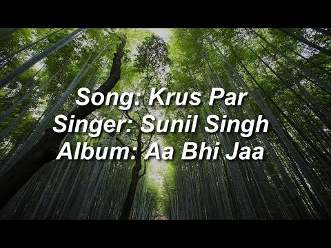 Krus Par(Lyrics) Hindi Christian Worship Song by Sunil Singh