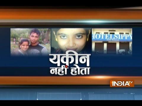 Yakeen Nahi Hota: Woman Set Ablaze By Boyfriend In Agra Hotel Room
