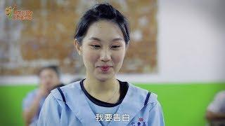 2017 謝謝老師 x 公東高工質平合唱團