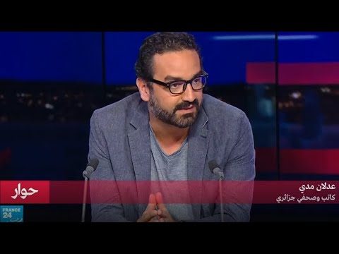 الصحافي والكاتب الجزائري عدلان مدي يعود لسنوات الإرهاب من خلال كتاب -1994-  - نشر قبل 30 دقيقة