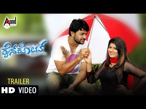 "Raincoat | Must Watch One More Hilarious ""Trailer"" From The Makes Of GAALI 