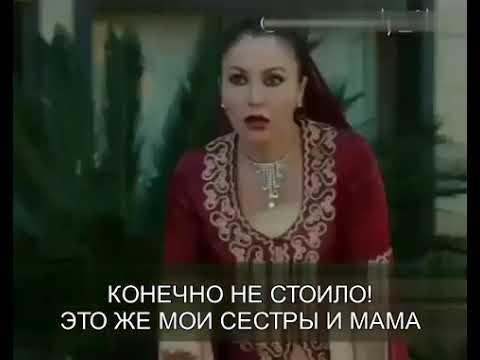 Минутка юмора - безбашенная невестка из Шенджия ))