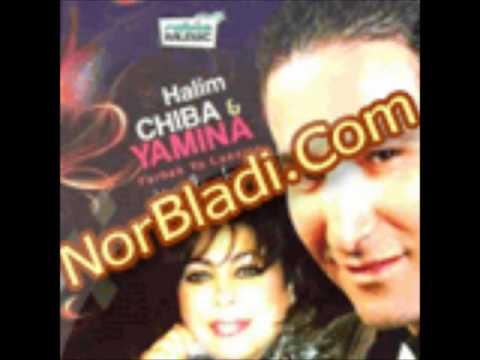 cheba yamina duo nadjib 2012