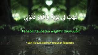 Zikir Taubat Nasuha - Ilahilastulil Firdaus (2 Hours Non Stop)