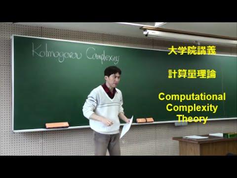 Computational Complexity Theory 2009 - Week 10