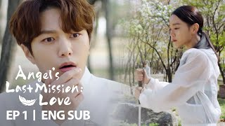 """Shin Hye Sun """"If you so much as to touch me, you'll get hurt"""" [Angel's Last Mission: Love Ep 1]"""