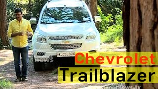 Chevrolet Trial Blazer Test Drive 10/01/16