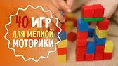 Купить книгу «уроки логопеда. Игры для развития речи» автора елена косинова и другие произведения в разделе книги в интернет-магазине ozon. Ru.