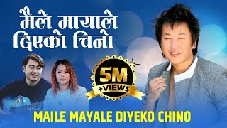 Rajesh Payal Rai !! Maile Mayale Diyeko Chino !! Official song !!
