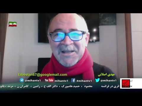 فرخ نگهدار چه میگوید و چرا ینگونه میگوید. اعتراضات صنفی و فرجام آن در حکومت با مهدی اصلانی