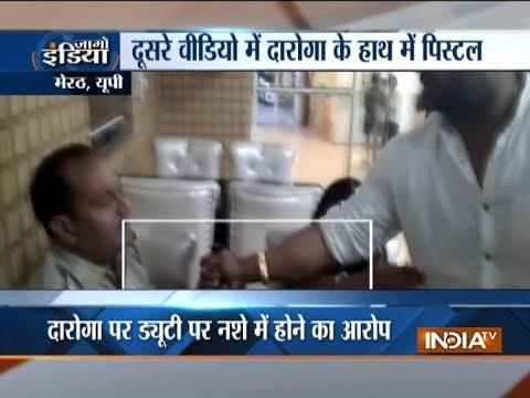 Uttar Pradesh: Police Inspector beaten by local BJP leader in Meerut