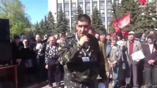 Горловка: ЖЕСТКОЕ выступление на митинге. 27 04 14