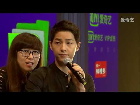 160528 송중기 Song Joong Ki Shenzhen Fan Meeting full iQiyi version 宋仲基深圳粉丝见面会