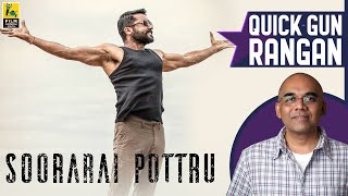 Soorarai Pottru Tamil Movie Review By Baradwaj Rangan | Quick Gun Rangan