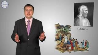 История 5 кл Зарождение демократии в Афинах