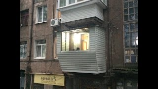 сварка и обшивка балкона за 8 часов(, 2016-03-20T07:43:50.000Z)