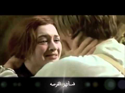I Will Be Right Here Waiting For Youمترجمة للعربية