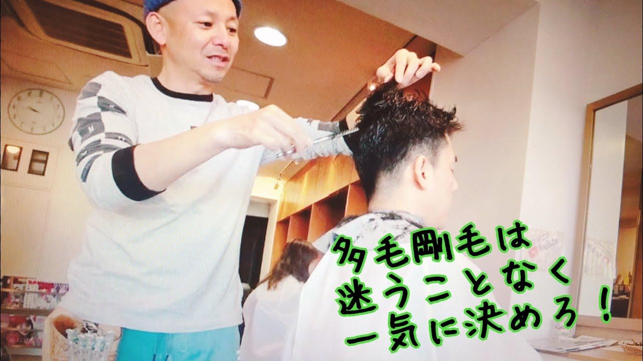 【美容師カット動畫】多毛剛毛は迷ったら終わり!イメージし ...