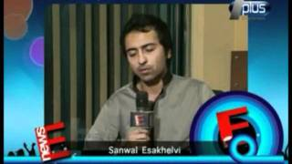 Sanwal Esakhelvi first Album Releasing