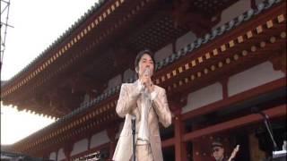 薬師寺本尊如来開眼1310年記念ライブ.