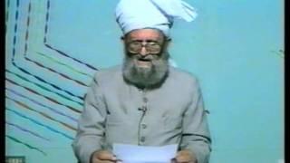 Urdu Dars Malfoozat #144, So Said Hazrat Mirza Ghulam Ahmad Qadiani(as), Islam Ahmadiyya