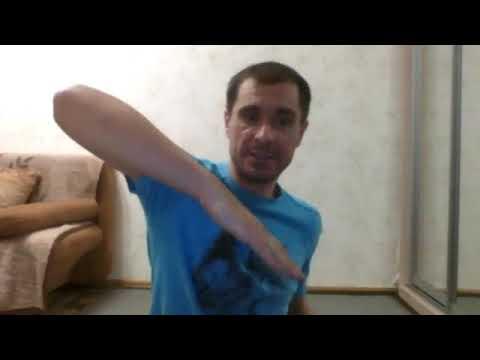 Йога. Урок №5