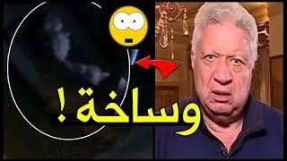 """عاجل .. فضيحه مرتضى منصور بدون حذف +18 """"وقع خلاص"""" !!"""