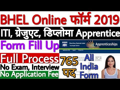 BHEL Trichy Apprentice Online Form How to Fill BHEL Apprentice Form 2019