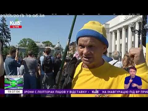 Телеканал Київ: 20.05.19 Столичні телевізійні новини 19.00