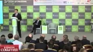 Порошенко готов получить Нобелевскую премию мира, Последние События, Новости Украины Сегодня 31 мая