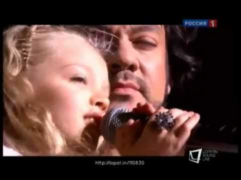 "Moscow, the song ""Snow"" Performed by Anastasia Petrik from Ukraine and Philip Kirkorov from Russia"