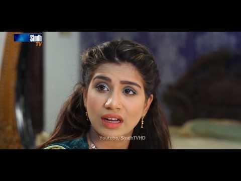 Sindh TV Drama  Sain Sarkar - 7days Series - Ep 4 - Part 1 - Hd1080p - SindhTVHD