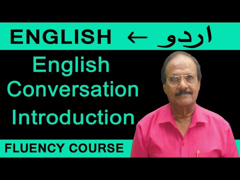 Spoken English Through Urdu - Part 1 ( Speech / Noun / Tense - Fluency Course)
