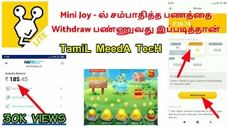 How To Withdrawal Mini Joy Lite Winning Cash Transfer Paytm Account in Tamil