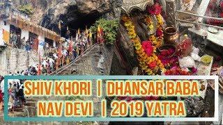 शिव खोड़ी || धनसर बाबा || नव देवी || 2019 यात्रा || 4K HD