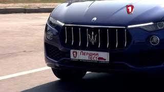 """Первый тест"" тест-драйв Maserati Levante 2016"